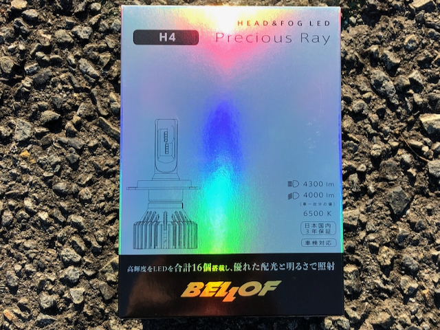 カングー LED ヘッドライト
