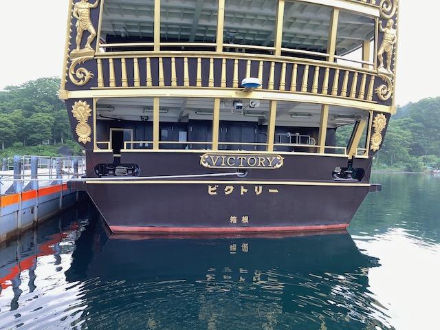 芦ノ湖 バスフィッシング 海賊船